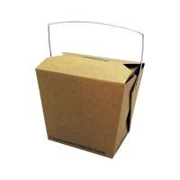 Kraft cardboard biodegradable pail box with handle 450ml 95x73mm H90mm